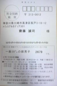 Ts3b1634