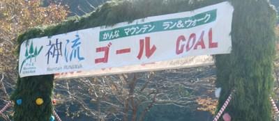 Cimg0447