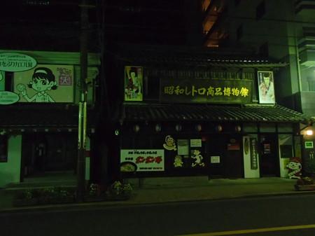 20121114_7