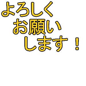 Cocolog_oekaki_2007_01_03_13_59