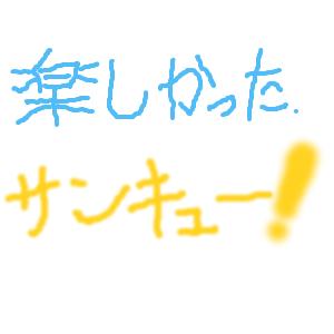 Cocolog_oekaki_2012_07_26_16_54